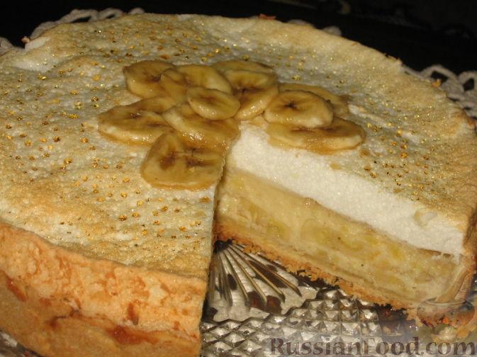 Банановый пирог из слоеного теста - пошаговый рецепт с фото на 16