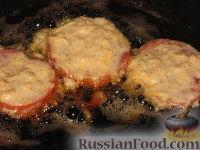 Фото приготовления рецепта: Помидоры в сыре - шаг №6