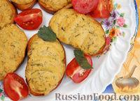 Гренки с сыром и зеленью - рецепт пошаговый с фото