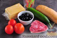 Фото приготовления рецепта: Канапе с колбасой и сыром - шаг №1