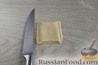 Фото приготовления рецепта: Тухум-барак - шаг №12