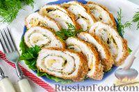 Фото приготовления рецепта: Куриный рулет с сыром и укропом - шаг №12