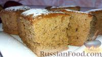 Фото к рецепту: Пирог с вареньем, на кефире