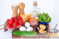 """Фото приготовления рецепта: Закуска """"Грибочки"""" - шаг №1"""