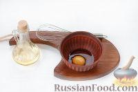 """Фото приготовления рецепта: Закуска """"Грибочки"""" - шаг №2"""