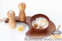 """Фото приготовления рецепта: Закуска """"Грибочки"""" - шаг №3"""