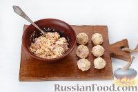 """Фото приготовления рецепта: Закуска """"Грибочки"""" - шаг №7"""