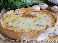 Фото к рецепту: Лоранский пирог с шампиньонами и ветчиной