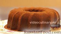Фото к рецепту: Шоколадный торт, который не надо печь