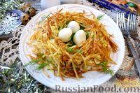 """Фото приготовления рецепта: Салат """"Гнездо глухаря"""" с курицей - шаг №13"""