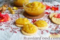 Фото к рецепту: Имбирный джем с айвой и апельсином