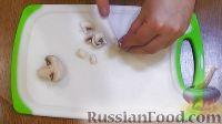 Фото приготовления рецепта: Мясные капкейки (кексы) с начинкой - шаг №2