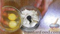 Фото приготовления рецепта: Мясные капкейки (кексы) с начинкой - шаг №3