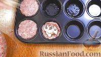 Фото приготовления рецепта: Мясные капкейки (кексы) с начинкой - шаг №4