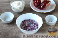 """Фото приготовления рецепта: Салат """"Новогодний сапожок"""" - шаг №4"""