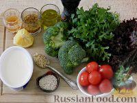 """Фото приготовления рецепта: Салат """"Новогодний венок"""" - шаг №1"""