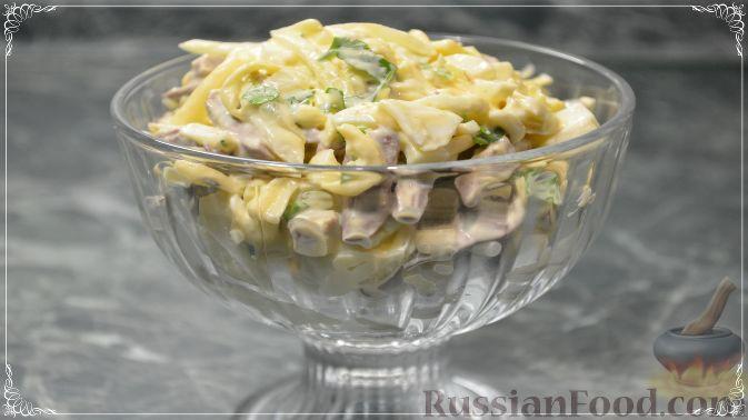 салат дамский каприз рецепт с куриным сердцем