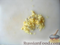 """Фото приготовления рецепта: Салат """"Браво"""" c пикантной заправкой - шаг №3"""