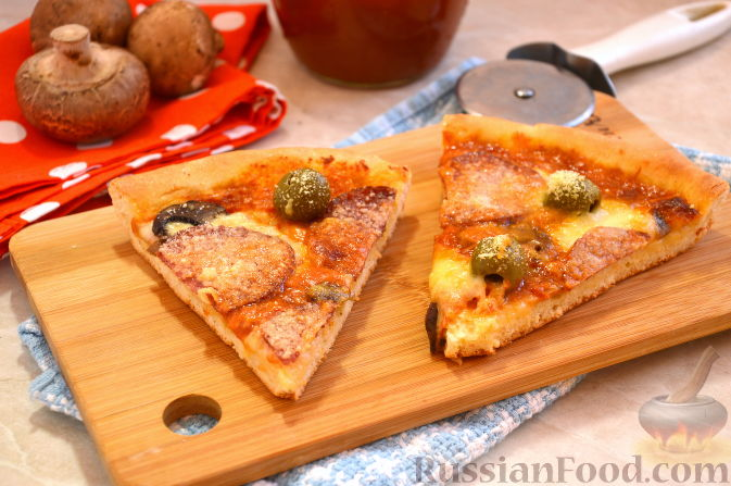 amerikansk pizza recept
