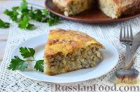Фото к рецепту: Пирог с мясом и сыром, из лаваша