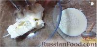 """Фото приготовления рецепта: Пирожное """"Зимняя сказка"""" - шаг №8"""