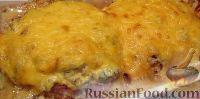 Праздничные мясные блюда с фото