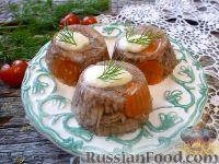 Мясной холодец с овощами - рецепт пошаговый с фото