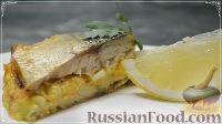 Фото к рецепту: Запечённая скумбрия с начинкой из овощей, яиц и сыра