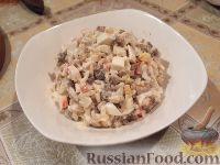 Фото к рецепту: Вкусный салат «Диана»
