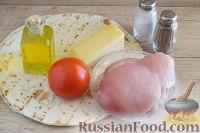Фото приготовления рецепта: Кесадилья с курицей и сыром - шаг №1