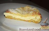 Фото к рецепту: Королевская ватрушка