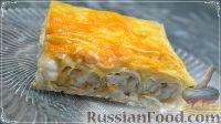 Фото к рецепту: Пирог из лаваша с курицей и сыром (в духовке)