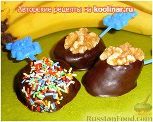 Рецепт Банановые конфеты