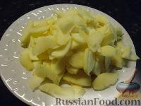 Фото приготовления рецепта: Самый вкусный яблочный пирог - шаг №2
