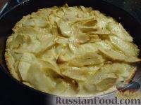 Фото приготовления рецепта: Самый вкусный яблочный пирог - шаг №4