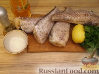 Фото приготовления рецепта: Рыба, запеченная в фольге - шаг №1