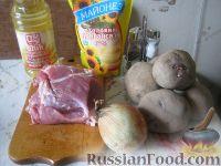 Фото приготовления рецепта: Свинина, запеченная с картофелем - шаг №1