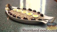 Фото к рецепту: Форшмак (рубленая сельдь)