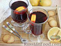 Фото к рецепту: Напиток из каркаде, с имбирем и лимоном