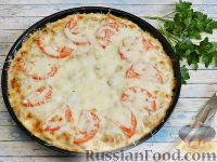 Пицца с мясным фаршем - рецепт пошаговый с фото