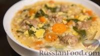 Фото к рецепту: Итальянский свадебный суп с фрикадельками