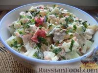 Фото к рецепту: Салат «Русалочка»