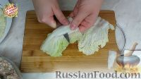 """Фото приготовления рецепта: Голубцы """"Необыкновенные"""" из пекинской капусты - шаг №20"""