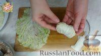 """Фото приготовления рецепта: Голубцы """"Необыкновенные"""" из пекинской капусты - шаг №21"""