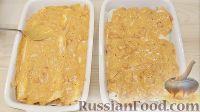 Фото приготовления рецепта: Энчилада с ветчиной, сыром и сладким перцем - шаг №13
