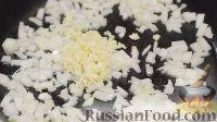 Фото приготовления рецепта: Энчилада с ветчиной, сыром и сладким перцем - шаг №8