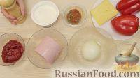 Фото приготовления рецепта: Энчилада с ветчиной, сыром и сладким перцем - шаг №1