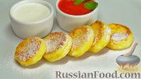 Фото к рецепту: Нежные сырники с клубничным соусом