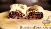 Фото к рецепту: Домашняя шаурма по мотивам бургера