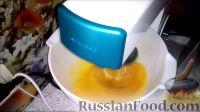 Фото приготовления рецепта: Торт